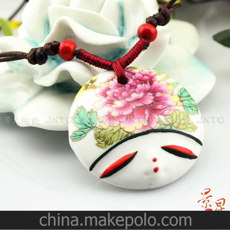 美人脸脸谱大号多款 景德镇陶瓷瓷片项链首饰批发 SH091