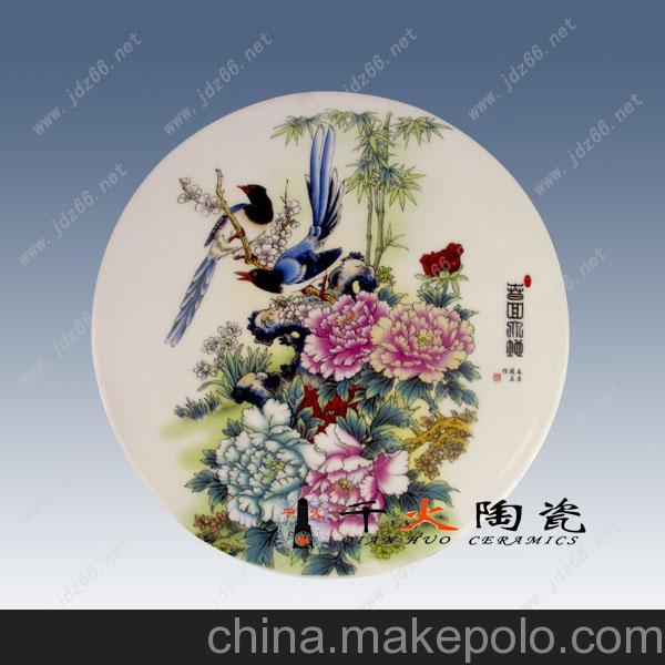 供应陶瓷瓷板,瓷板画,家具镶嵌陶瓷瓷片
