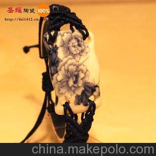 景德镇厂家直销手工原创民族风陶瓷饰品首饰 瓷片手链 青花牡丹