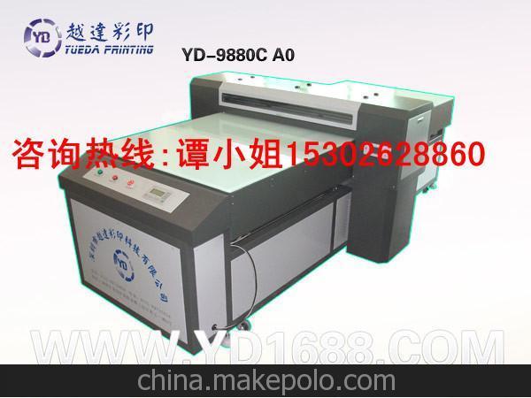 深圳 专业生产销售印花瓷砖 陶瓷瓷片喷绘机 能印任何花纹