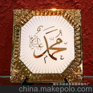 陶瓷瓷板 镀金 工艺挂盘 挂盘支架 欧式挂盘 陶瓷瓷片