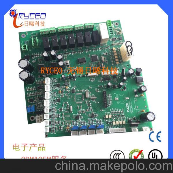 专业供应各种家电设计控制板 可编程继电器控制板开发设计生产