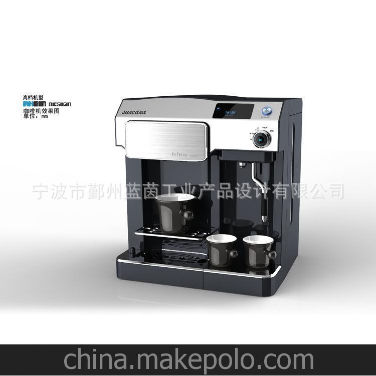 设计公司 工业产品设计 家用电器设计 高档 咖啡机设计 家电设计