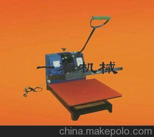 供应制鞋机械设备小型烫画机¶ 热转印设备 制鞋设备 t烫画机