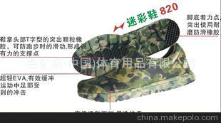 正品海尔斯运动鞋迷彩军训鞋子海军陆军专穿鞋批发 一脚蹬820-1