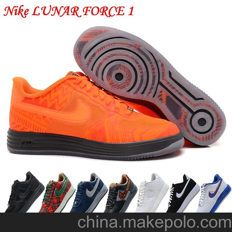 2013耐克空军男运动鞋NIKE LUNAR FORCE 1黑人历史月 小熊 男板鞋