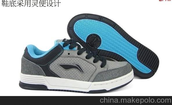 品牌特卖 2012李宁/Lining街头休闲运动鞋 ALMG035-1