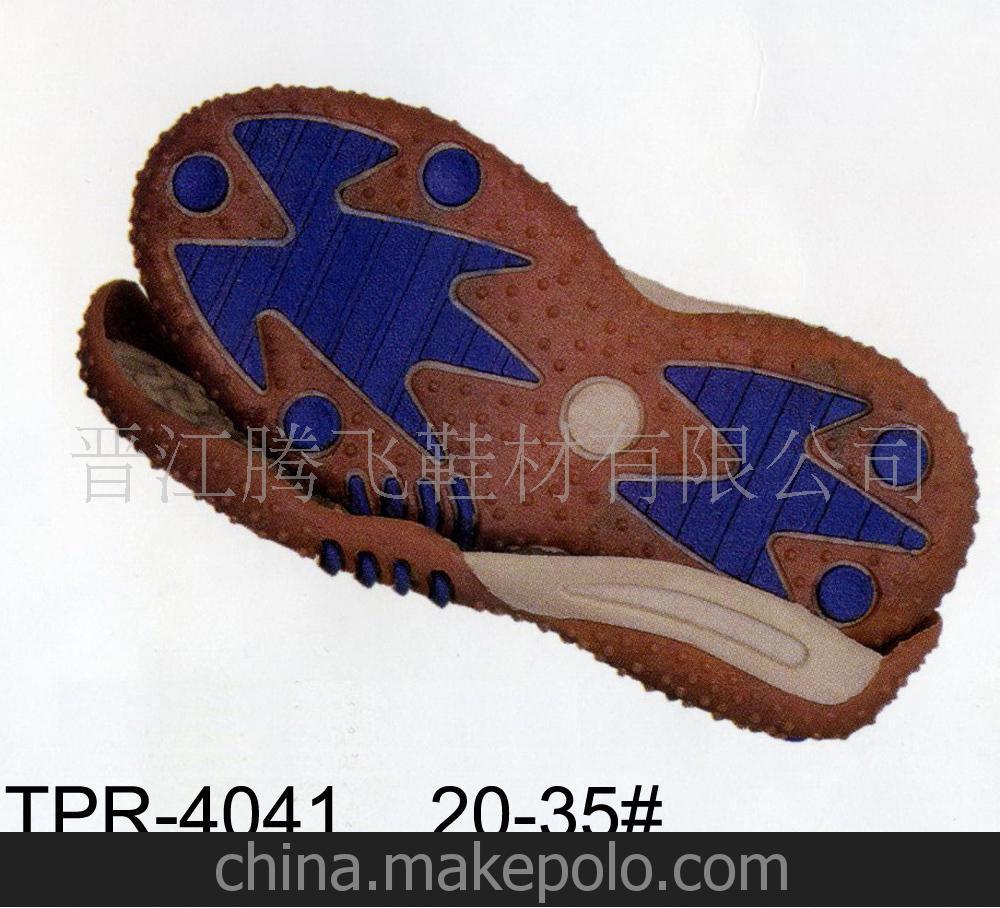 鞋底 童鞋TPR鞋底