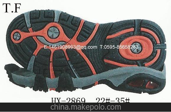 气垫鞋底 童鞋运动休闲跑鞋TPR材质气垫鞋底