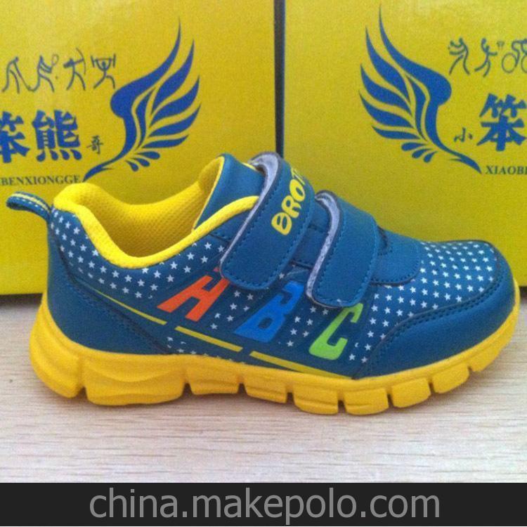 春夏新款中童运动鞋 时尚透气耐穿正品中童运动鞋 舒适3D鞋底童鞋