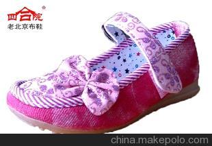 正品 朵舞 绣花鞋 魔术粘扣闪粉童鞋 撞色 牛仔款可爱公主鞋