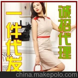 创业加盟免费代理 服装服饰网店代销代发货 韩版孕妇装1