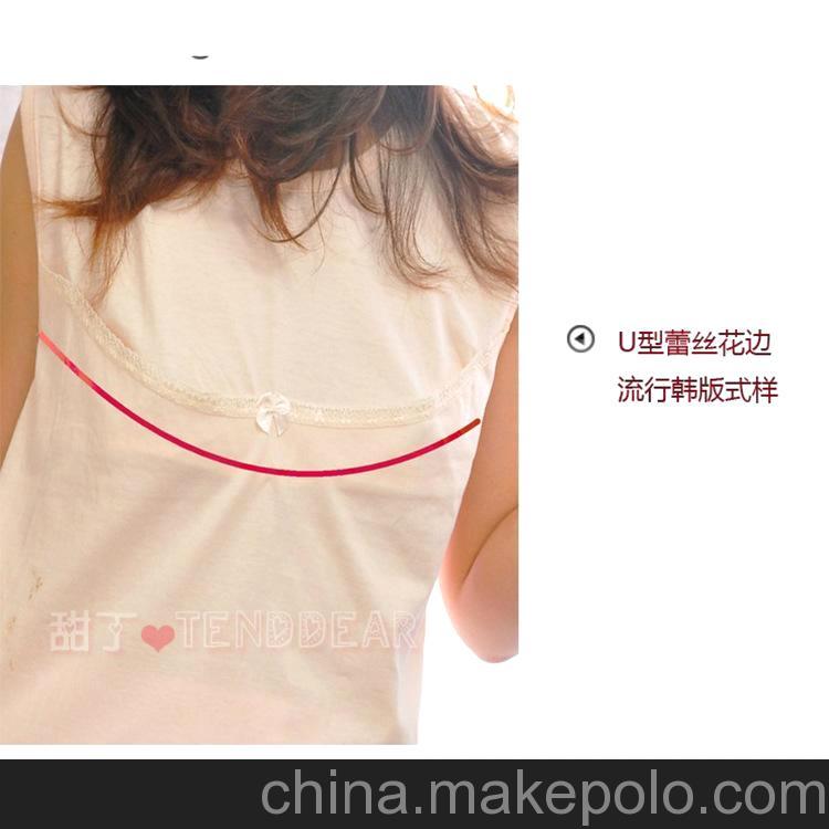批发供应孕妇装 甜丁6002-1款哺乳装孕哺两用T恤喂奶衣孕妇装