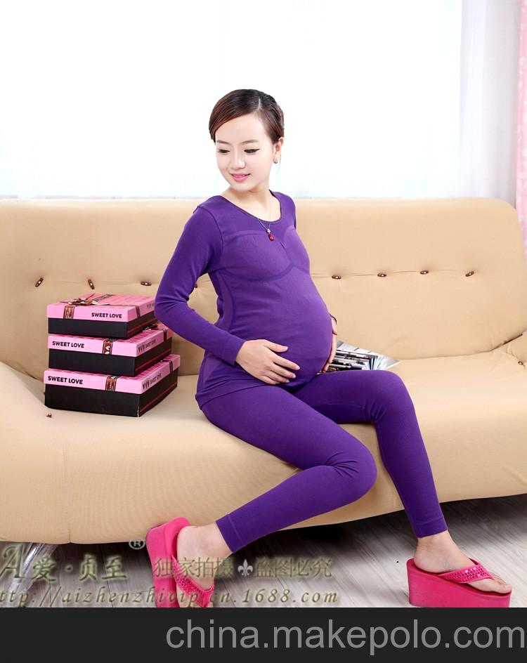 9.4大促 厂家直销秋冬孕妇装孕妇无缝保暖内衣套孕妇套装批发
