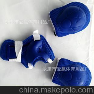 加厚精品地雷护具 儿童轮滑护具套装 轮滑地雷护具 组合运动护具
