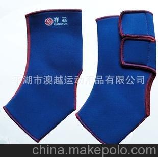 厂家直销各种运动护膝、高档运动护具产品、护腰、护肘、护具批发