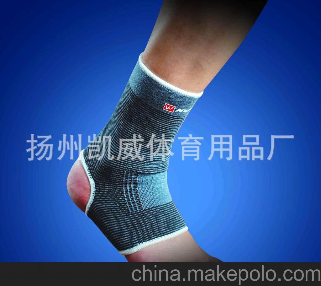 批发销售凯威0743彩色运动护脚踝 透气吸汗健身运动护具 1对装