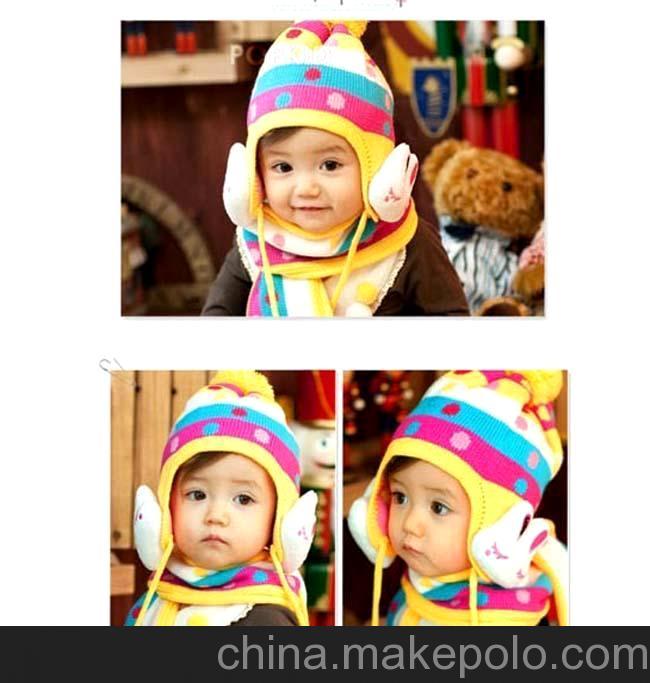 2#韩版帽子+围巾2件套 兔子婴儿彩虹护耳帽,超美可爱百搭款2929