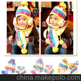 供应 韩版 宝宝 儿童双层大兔子护耳帽子+围巾 2件套装 0.17YM/G