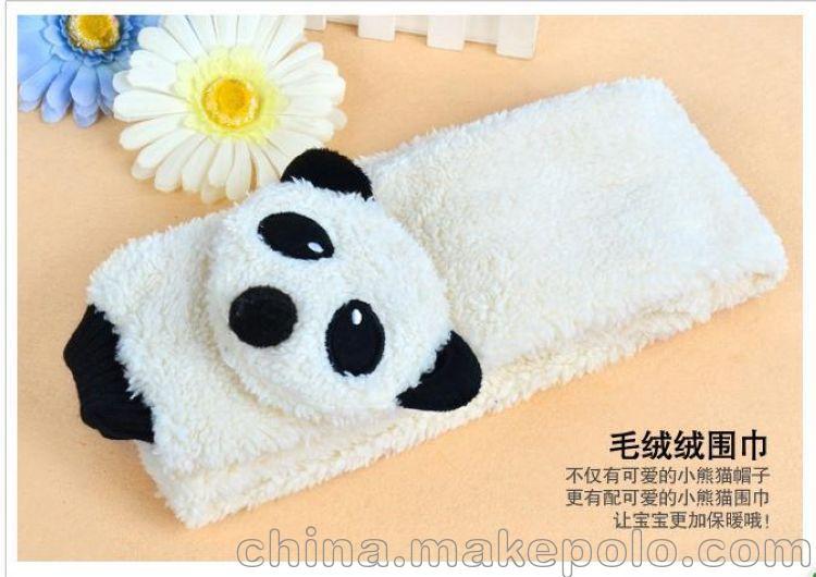 宝宝毛绒加厚韩版熊猫帽子围巾2件套 儿童保暖帽子批发