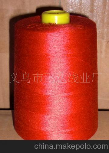 纺织、皮革制品代理加盟*