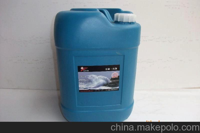 供应皮革防霉剂 皮革防霉抗菌剂 皮革制品防霉剂