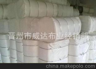 专业加工定制经纬密度110*76化纤纺织坯布