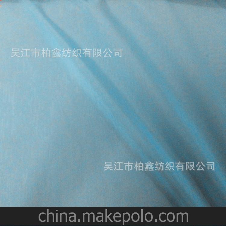 柏鑫纺织面料 30D全消光2/1斜纹油面压光尼丝纺