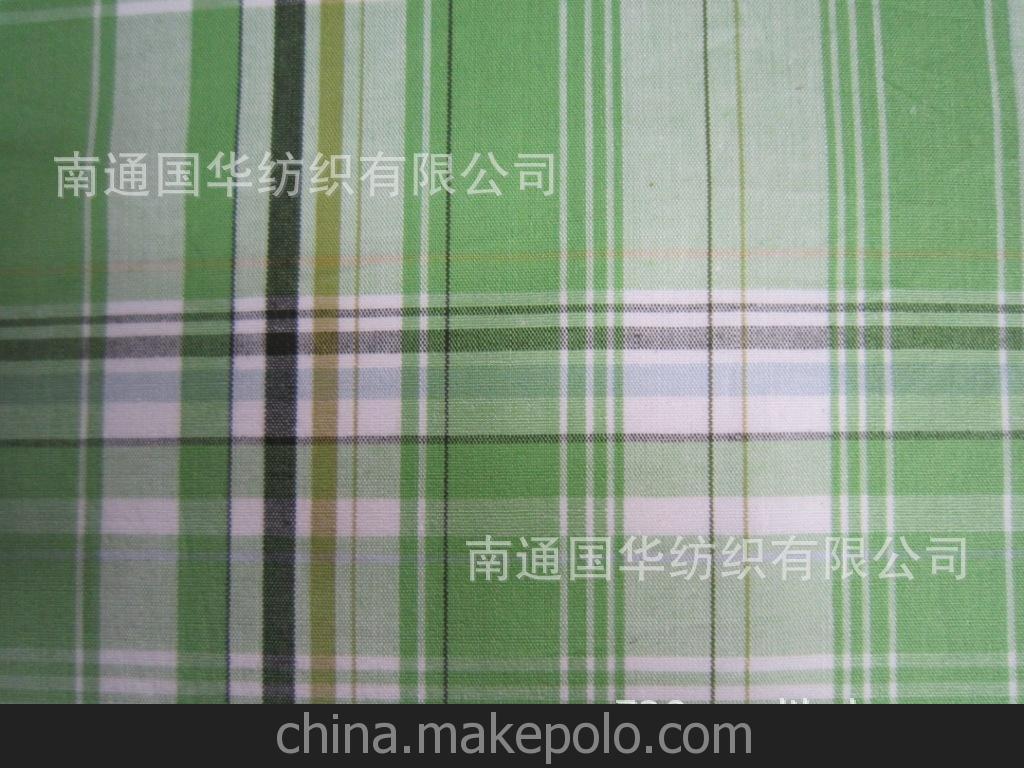 专业定制 色织布 色织面料 全棉面料 布料 纺织面料 印花布