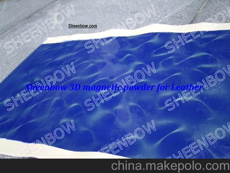 广州供应三维粉立体效果玻璃立体皮革原料 立体粉珠光皮磁性粉