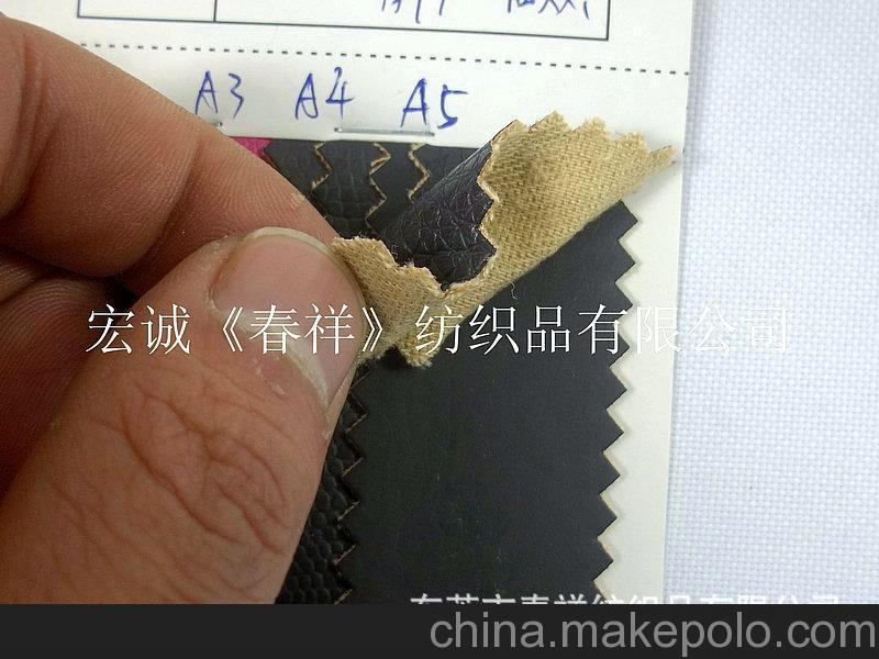 洗水小荔枝纹PU皮革皮革PU荔枝纹洗水皮革品种皮革原料PU后加工