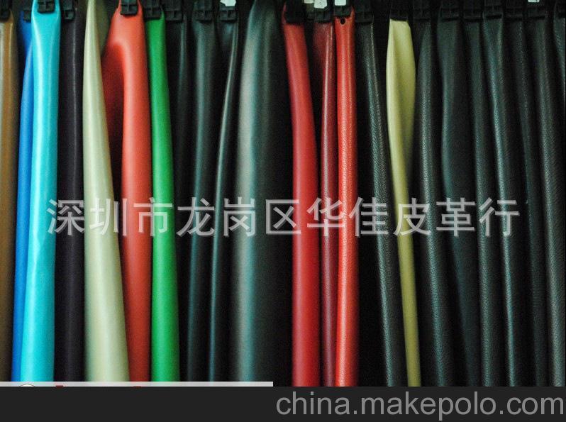 广东地区优惠 现货供应优质 天然黑白奶牛毛,奶牛真皮皮革原料