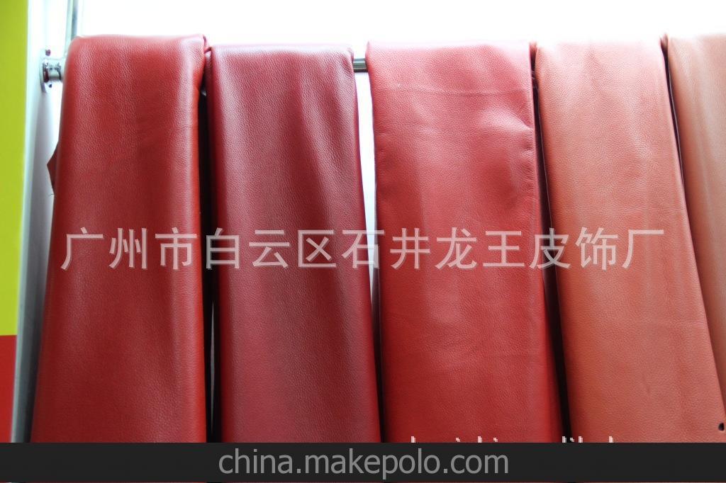 头层牛皮 皮革原料头层摔纹皮 10.5元一尺 厂家直销7号纹荔枝纹皮