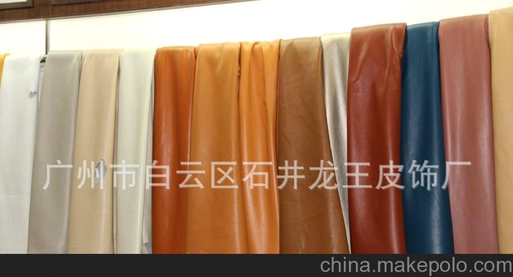 广州厂家销售多种颜色头层牛皮皮革原料保83头层摔纹皮10.5元一尺