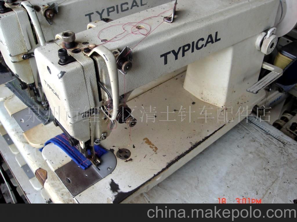 供应二手缝纫机/简式高头车/皮革/箱包/手袋机械加工设备