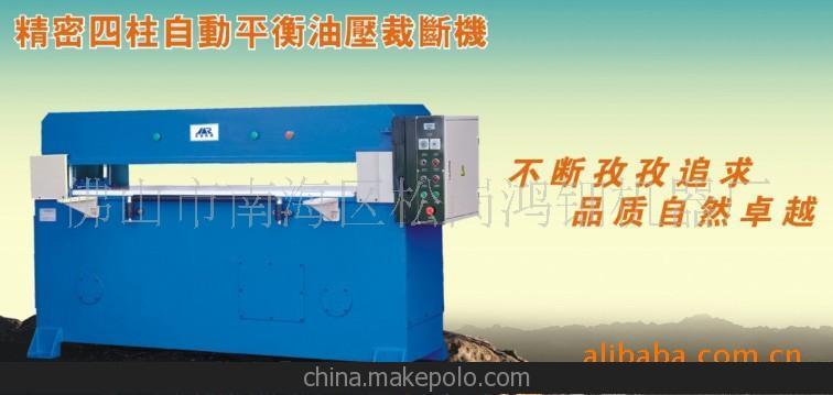 供应制鞋机械 皮革机械 皮革加工设备(图)