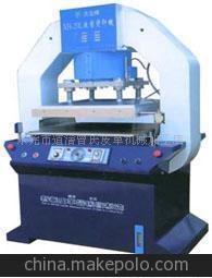 厂家供应液压PU烫印机(皮革机械加工设备)油压烫印机