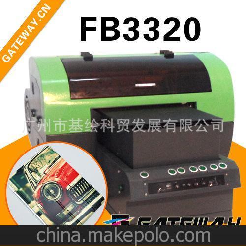 3万元皮革加工设备基绘FB3320小型皮革平板印花机械