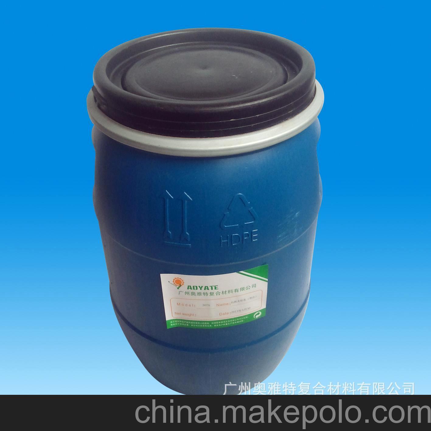 广州奥雅特化工厂特价出售皮革化工高光、中光、自然光喷涂鞋乳