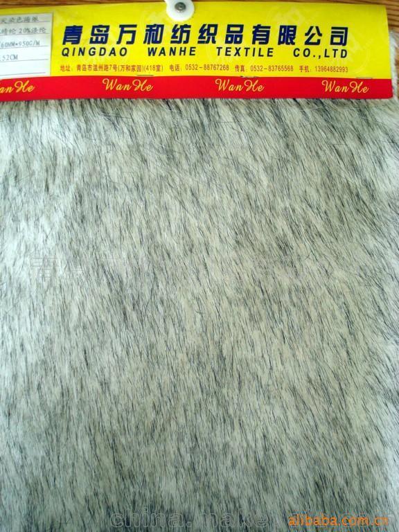 珊瑚绒 人造皮毛 批发供应人造毛皮