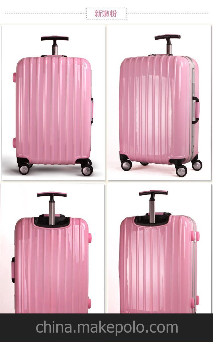 银座可调节立体拉杆箱包万向轮旅行箱商务拉杆行李箱28寸JF60Y-1