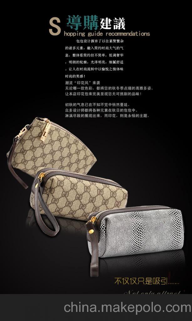 2013新款品牌女包 M-1欧美时尚女包 广州女包批发