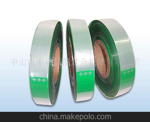优质优价 定制耗材封口膜 多色印刷耗材封口膜 耗材封口膜