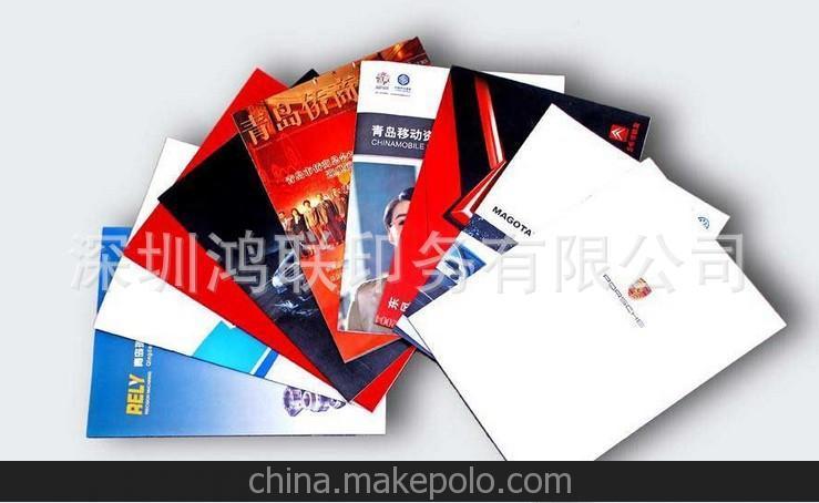 深圳印刷厂 8页彩色宣传册印刷 服务至上 价格优惠