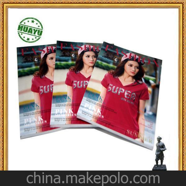 安徽画册印刷 服务类宣传册 四色15克铜版纸画册 支持合版印刷