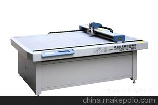 供应包装行业印前打样系统