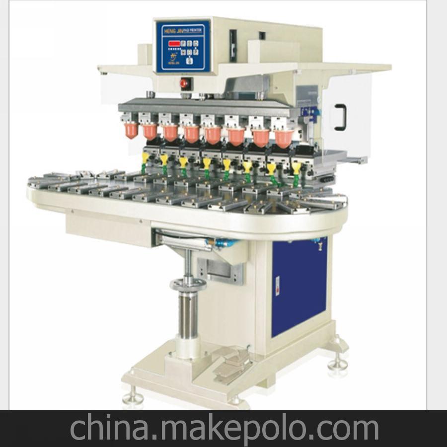 批发塑胶丝印移印油墨,烫金纸,烫金机,丝印机,移印机工厂