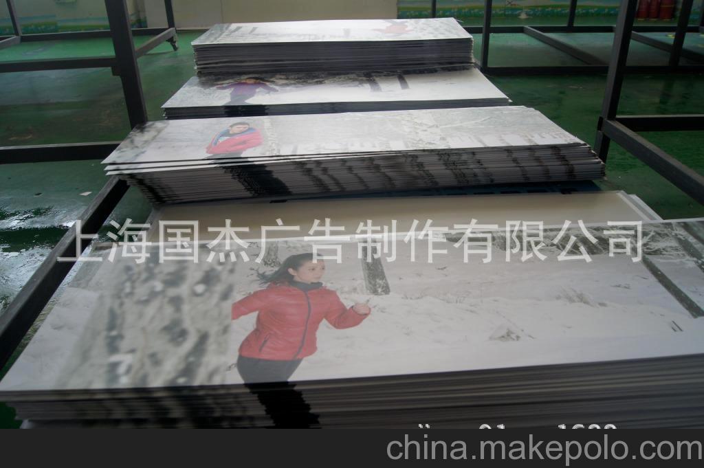 厂家供应 广告写真喷绘材料 户外喷绘材料 各种材料供应