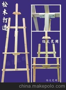 批发!松木画架170cm 实木广告展示架 迎宾架 木制后撑式大画架