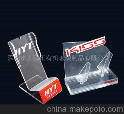 厂家生产 亚克力广告展示架 手机展示架亚克力